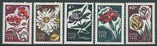 1965 RUSSIA FIORI MNH ** - UR5-2