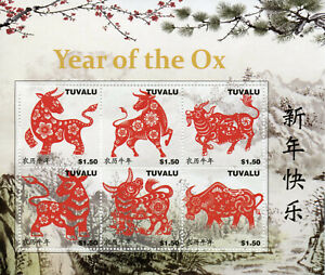 Tuvalu Year of Ox Stamps 2021 MNH Chinese Lunar New Year 6v M/S