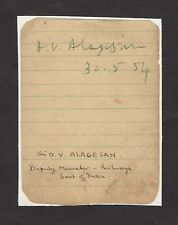 India O V Alagesan Member Constituent Assembly & 3 times Mp 1954 autograph