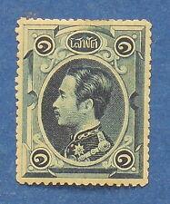1883 THAILAND 1 SOLOT SCOTT# 1 MICHEL.# 1a UNUSED                        CS17501