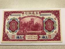 1914 China 10 Yuan Banknote SB060695D Bank of Communications Unc+ #6465