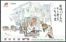 Macau - Historische Alltagsszenen postfrisch 2003 Block 113 Mi. 1286