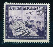 Germany WW2 Third Reich Aviation Aircraft shop stamp 1943 MLH