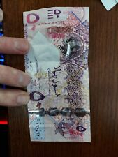 qatar central bank 50 riyal bill