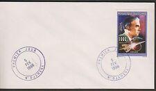 5357+ CONCORDE  FDC  1er JOUR TCHAD  1998 TIMBRE DENTELE