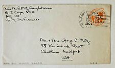 US military cover stationery APO 301 Kyoto Japan to Chatham NY; WWII ww2