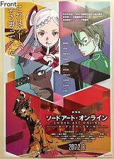Sword Art Online The Movie: Ordinal Scale Promotional Poster Type A