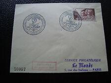 FRANCE - enveloppe 1er jour 17/6/1951 (medecine militaire) (cy50) french