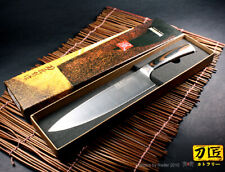 Japanese Design Chef's Knife 7.8 inch Kitchen Cutlery Cookware Wood Handle