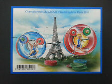2011 World Weightlifting Championships FRANCE 2011 stamp