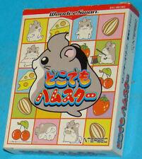 Dokodemo Hamster - Wonderswan Bandai - JAP Japan