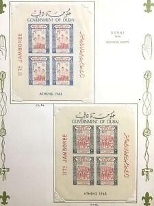 Dubai #C23a-C24a Mint CV€14.00 Boy/Girl Scouts - #157