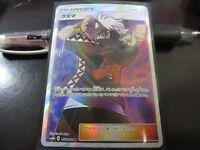 Pokemon card SM8b 152/150 Guzma SR Ultra Shiny Japanese