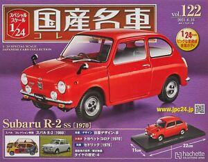 NEW hachette Japan Famous Car Collection vol. 122 Subaru R-2 SS 1970