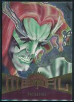 1995 Marvel Metal Trading Card #52 Skullfire