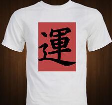 GOOD LUCK - Chinese Symbol for Good Luck - poker gambling luck T-shirt