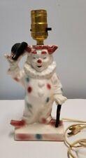 Vintage Clown Lamp Lane & Co. Van Nuys Ca 1961