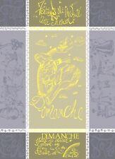 GARNIER THIEBAUT, DIMANCHE L'ETE (SUNDAY / SUMMER) FRENCH KITCHEN TOWEL, LIMITED