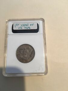 1853 25 cent arrows and rays ef 45