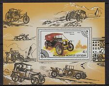 H173) Bloc timbre Neuf MNH MONGOLIA-MONGOLIE Voiture-CARS-AUTOMOBILES