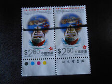 Hong Kong China: Line Pair used, Commemorative set Issued 1997 # 7682
