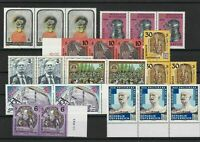 Austria Mint Never Hinged Stamps Mostly Strips  ref 23087