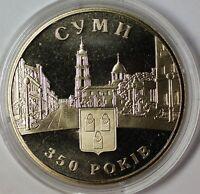2007 Ukraine 5 Hryvnias 1100 Years of Perejslav Khmelnytskyi Proof Commem Coin