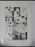 z261 Teppen Original Japanese Manga Comic Art Interior Page