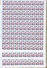 10 Fogli interi francobolli Castelli da Lire 5 nuovi con gomma integra (1000 pz)