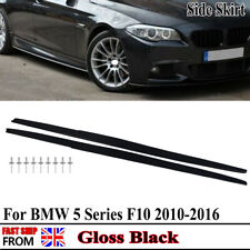 for BMW 5 Series F10 Gloss Black Side Skirt Extension Blades Kit M Performance