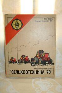 coffret de 28 boites d'allumettes russes, collection, expo agriculture 78