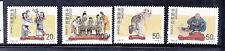 China 1996-30 Folk Painted Scultures of Tianjin stamps 天津民间彩塑 , Complte 4V , MNH