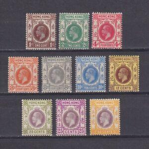 HONG KONG 1921, SG# 117-127, CV £146, Wmk Mult Script CA, part set, MH