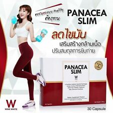 PANACEA SLIM (W PLUS) For Weight Lost Natural extracts 1 BOX : 30 Capsules.