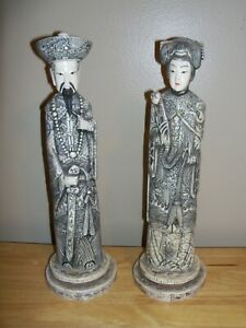 Antique, c 1900, Chinese Yanbian Bone Figurines, Emperor Huang and Concubine