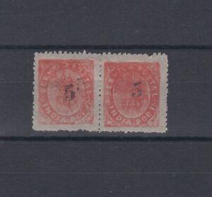 Portugal - Portuguese India Native Nice Pair W/ Error MH