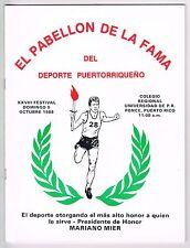 El Pabellon De La Fama Del Deporte Puertorriqueno Festival 1988 Puerto Rico