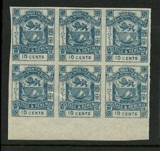 NORTH BORNEO 1898 TEN CENTS IMPERFORATE BLOCK of 6...SG44a...FOURNIER