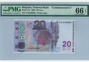 "2005 BULGARIA ""Commemorative"" 20 Leva PMG66 EPQ GEM UNC【P-121】First Prefix AA"