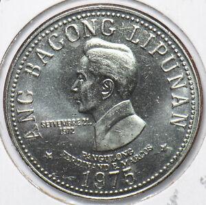 Philippines 1975 5 Piso BU 193238 combine