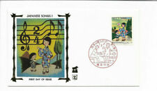 1979 Japanese Songs Silk First Day Stamp Canceled Cover