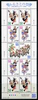 Japan 2011 Hafenfest Festival Brauchtum Trachten 5606-5609 Kleinbogen MNH