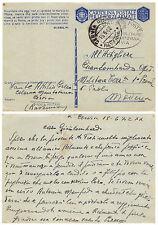 C2112) WW2 BOLLO OSPEDALE MILITARE COLONIA MANTOVA CERVIA (RAVENNA).