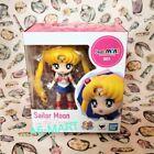Figuarts mini Sailor Moon BANDAI
