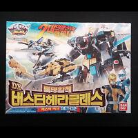Power Rangers Go Busters DX Buster Hercules Beet BC-04 Stag Beetle SJ-05 Bandai