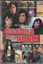 geetaa Mera Naam - sunil Dutt   [Dvd ]  1st Edition Released