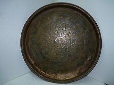 Fine Antique 19C Islamic Copper Plate Arabesque &Calligraphic Ornamentation 48cm