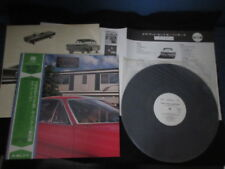 Carpenters Now & Then Japan Promo White Label Vinyl LP with OBI Karen Richard
