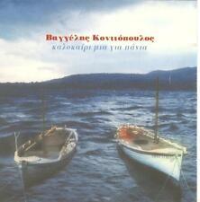 VAGELIS KONITOPOULOS - KALOKERI MIA GIA PANTA- GREEK MUSIC CD