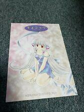 """Rare- Chobits- Chi x Hideki- Doujinshi Fan Book- """"Chocots"""" Kimuru"""